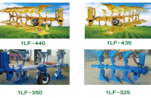 Hydraulic turning plow plough rotary cultivator