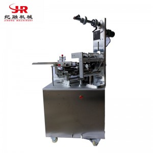 JR-550/650/800 Automatic Moon Cake Mochi Packaging Machine