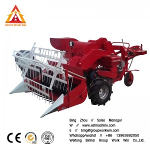 High Quality Agricultural Machinery and Equipment Rice Harvester