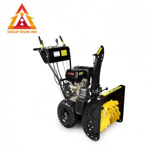 Snow Removal Equipment For Sale