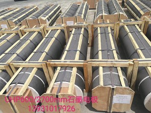 Best sales graphite electrode