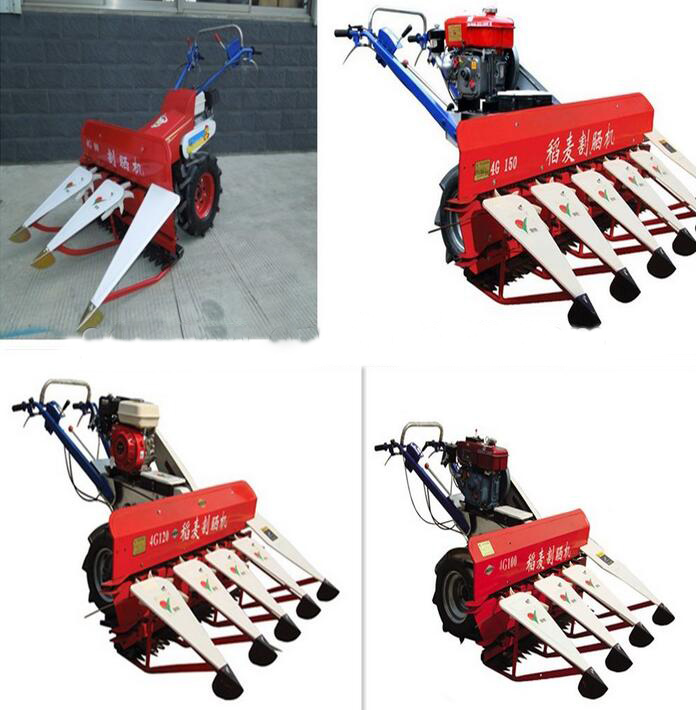 Small Rice Harvest Machine, Rice Harvester