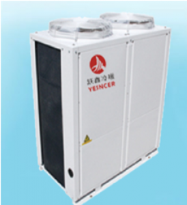 Brand Air Source Heat Pump
