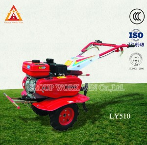 High quality agricultural machine LY500 series tiller