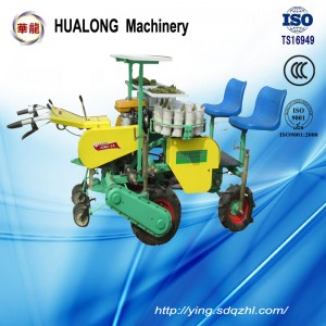 2ZBZ-4A one-rows self-propelled vegetable/onion  transplanter