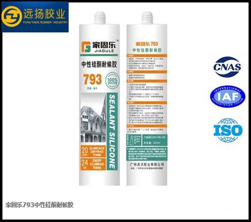 High Quality Excellent Weatherproofing Uv Resistance Silicone Sealant
