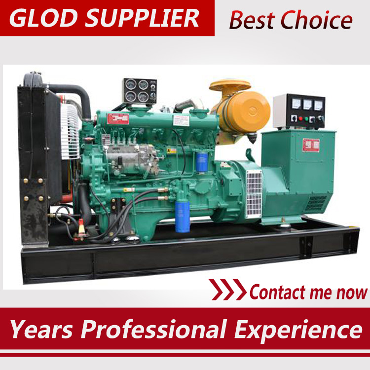 75kw diesel generator price for home use china generator