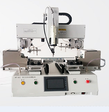 Yb-Ls03: Dual-Table Auto Robotic Screwdriving System with Two Feeders for Industry Use with High Efficiency