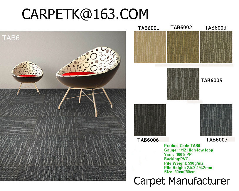 China carpet tile manufacturer, China commercial carpet tile, China modular carpet squares,